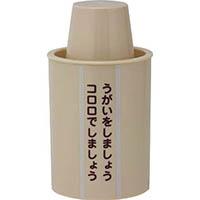 【CAINZ DASH】サラヤ コロロ紙コップホルダー30