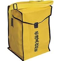 【CAINZ DASH】ワタベ 保護具収納袋