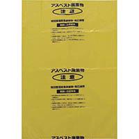【CAINZ DASH】Shimazu 回収袋 黄色 大(V) (1Pk(袋)=25枚入)