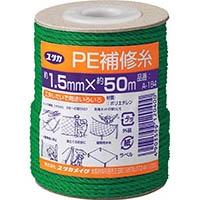 【CAINZ DASH】ユタカメイク 補修糸 PE補修糸 1.5φ×50m グリーン