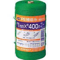 【CAINZ DASH】ユタカメイク 補修糸 PE補修糸 1.0φ×400m グリーン