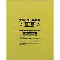 【CAINZ DASH】Shimazu 回収袋 黄色 中(V) (1Pk(袋)=50枚入)