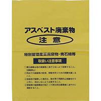 【CAINZ DASH】Shimazu 回収袋 黄色 小(V) (1Pk(袋)=100枚入)