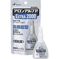 【CAINZ DASH】アロン アロンアルファ エクストラ2000 20g