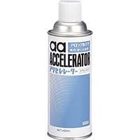 【CAINZ DASH】アロン アクセレレーター(硬化促剤) 420ml