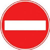 【CAINZ DASH】トーグ メラミン標識「車両進入禁止」