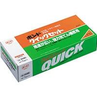 【CAINZ DASH】コニシ ボンドクイックセット 1kgセット(箱) #45417