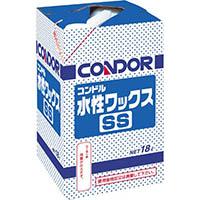 【CAINZ DASH】コンドル (ワックス)水性ワックスSS 18L