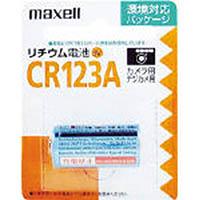 【CAINZ DASH】マクセル リチウム電池3V CR123タイプ (1個=1PK)