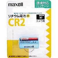 【CAINZ DASH】マクセル リチウム電池3V CR2タイプ (1個=1PK)