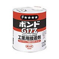 ゴム・金属・皮革用 G17N 3kg