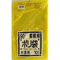 【CAINZ DASH】サニパック 業務用90L袋黄色半透明10