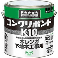 【CAINZ-DASH】コニシ コンクリボンドK10 3kg(缶) #41047 K103