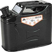 【CAINZ DASH】船山 携帯用安全缶