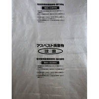 【CAINZ DASH】Shimazu 回収袋 透明に印刷中(V) (1Pk(袋)=50枚入)
