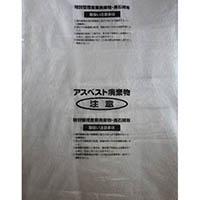 【CAINZ DASH】Shimazu 回収袋 透明に印刷小(V) (1Pk(袋)=100枚入)