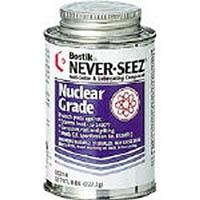 【CAINZ DASH】ネバーシーズ スぺシャル原子力グレード 227G