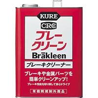 【CAINZ DASH】KURE ブレークリーン 3.785L