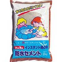 【CAINZ DASH】MATERAN 防水セメント 灰 2kg (1個入)