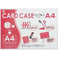 【CAINZ DASH】小野由 軟質カードケース(A4)