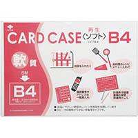 【CAINZ DASH】小野由 軟質カードケース(B4)