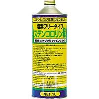 【CAINZ DASH】BASARA ステンコロリン緑 1L