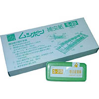 【CAINZ DASH】朝日 ムシポンカートリッジ 緑 (5個入)