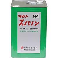 【CAINZ DASH】タセト スパノン N−1 18kg