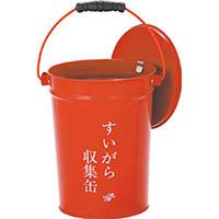 【CAINZ DASH】テラモト すいがら収集缶