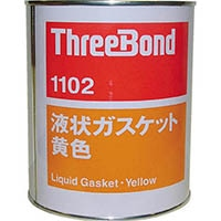 【CAINZ DASH】スリーボンド 液状ガスケット TB1102 1kg 黄色