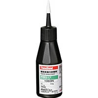 【CAINZ DASH】スリーボンド 高強度 嫌気性封着剤 TB1303N 50g 緑色 小ビスタイプ