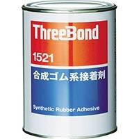 【CAINZ DASH】スリーボンド 合成ゴム系接着剤 TB1521 1kg 琥珀色