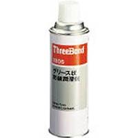 【CAINZ DASH】スリーボンド スプレーグリス 防錆潤滑剤 TB1805 340ml