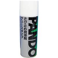【CAINZ DASH】スリーボンド さび止め潤滑剤 パンドー18C 420ml グリース状皮膜
