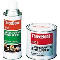 【CAINZ DASH】スリーボンド 焼付防止潤滑剤 420ml 二硫化モリブデン系 スプレー