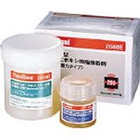 【CAINZ DASH】スリーボンド 高耐熱用エポキシ系接着剤 TB2088E 100gセット