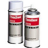 【CAINZ DASH】スリーボンド 接点導電復活剤 TB2501S 180ml 黄色半透明