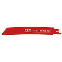 REX コブラブレード No.43(1パック5枚入) 380043