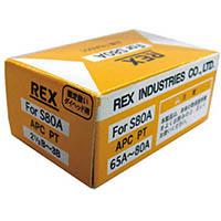 REX 固定倣い式自動切上チェザー APC65A−80A APC65A80A