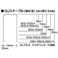 【CAINZ DASH】MAX ステンレスステープル 肩幅10mm 長さ16mm 5000本入り