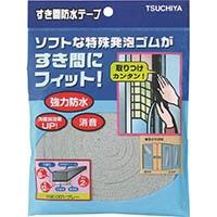 【CAINZ DASH】槌屋 すき間防水テープ ブラック 8mm×12mm×2m