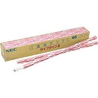 NEC ライフライン�U 直管 40形 白色 FL40SSW/37