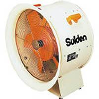 【CAINZ DASH】スイデン 送風機(軸流ファンブロワ)ハネ400mm 三相200V