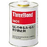 【CAINZ DASH】スリーボンド ネジロック TB1401C 1kg 赤色