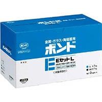 【CAINZ DASH】コニシ ボンドEセットL 2kgセット(箱)低粘度 L #45027 L
