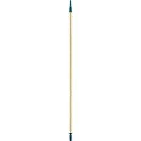 【CAINZ DASH】コンドル (高所作業用ポール)プロテック 伸縮ポール 2m