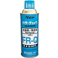 タセト カラーチェック 洗浄液 FR−Q 450型 FRQ450