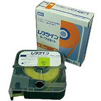 【CAINZ DASH】MAX チューブマーカー レタツイン テープカセット5mm幅 黄