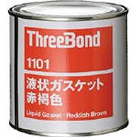 【CAINZ DASH】スリーボンド 液状ガスケット TB1101 1kg 赤褐色