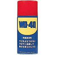 WD-40 9オンス